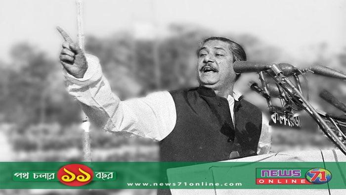 শুরুতেই পাকিস্তানে অসাম্প্রদায়িক রাজনৈতিক দল গঠনের কথা ভাবছিলেন বঙ্গবন্ধু