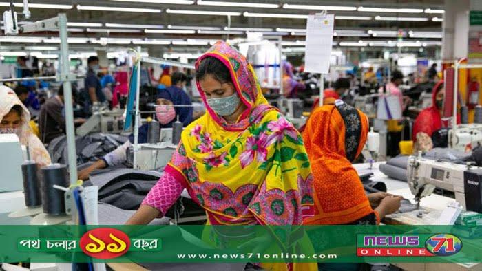 বাংলাদেশ বিশ্বে দ্রুত বর্ধনশীল অর্থনীতিতে পরিণত হয়েছে
