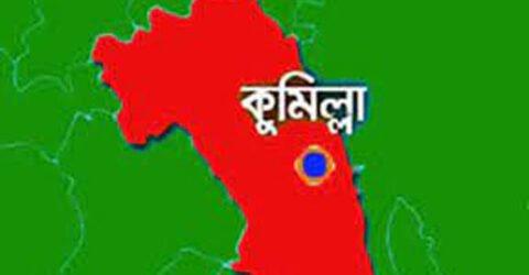কুমিল্লায় একদিনে করোনায় ১৬ জনের প্রাণহানি