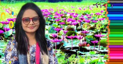 """"""" পদ্মবিল""""-সেলিনা সাথী"""