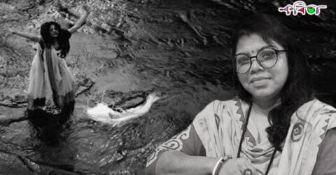 মানচিত্রের কান্না – বিভা ইন্দু