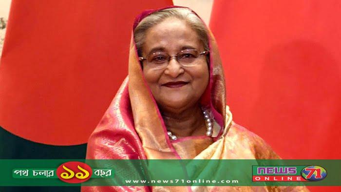 রাষ্ট্র নায়ক শেখ হাসিনার জম্মদিন-মো. আলী আশরাফ মোল্লা