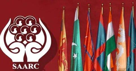 পাকিস্তানের 'তালেবান ভাবনায়' বাতিল সার্ক পররাষ্ট্রমন্ত্রীদের বৈঠক