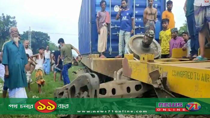 টঙ্গিতে বগি লাইনচ্যুত, চট্টগ্রামের সঙ্গে রেল যোগাযোগ বন্ধ